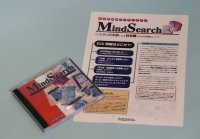 MindSearch Hyper for Mail