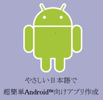 日本語プログラミング言語 mind と 検索エンジンソフト mindsearch の